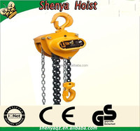 lifting block chain hoist with ISO certificate
