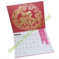 Buy English Arabic Printing 2014 Large Wall Calendar in China on ...