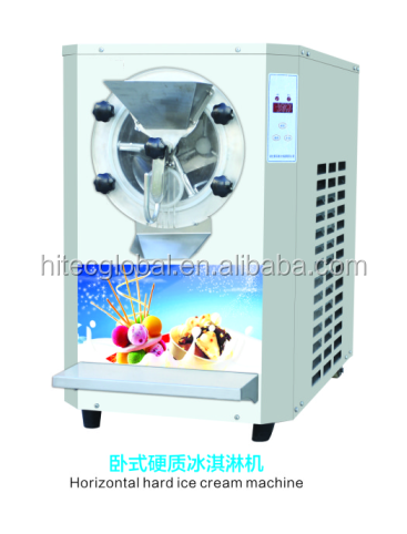 YB7120-TW Horizontal Hard Ice Cream Machine