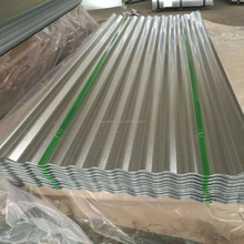 hot dipped galvanized metal sheet for roofing
