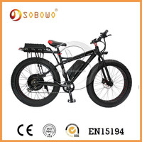 electric beach cruiser bicycle