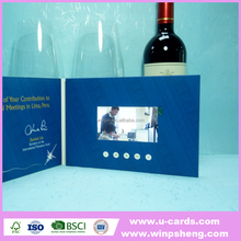 "2.4"" lcd screen business invitation video card"