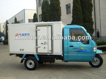 800cc china cargo tricycle