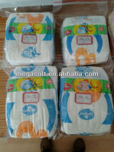 lovely design super absorbency SAP high quality economic baby diaper/baby nappy wholesale