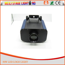 High quality 50W led gobo projector, led stage lights spot light/profile lightings