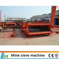 High efficiency sand and gravel separation