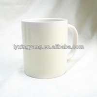 plain white coffee mugs for printing sublimation