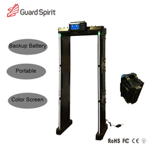 Hot sale Police security portable waterproof door frame walk through metal detector gate