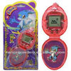 SZZY0066455] THE mini virtual pets HOT ON SALE