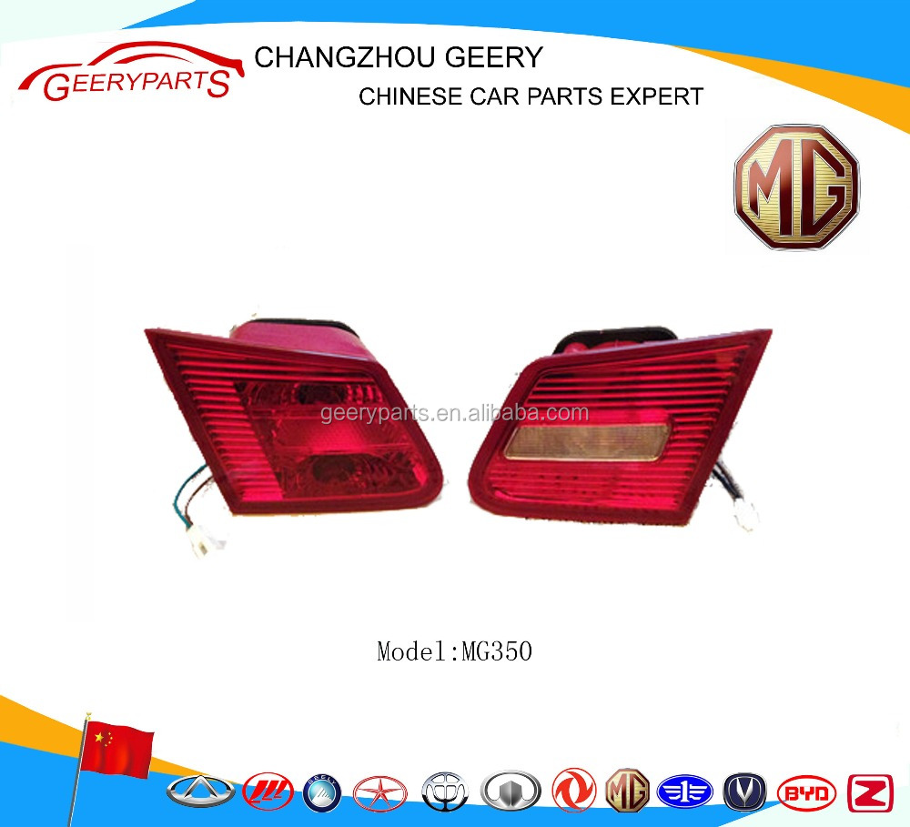 tail lamp inner auto parts MG 350