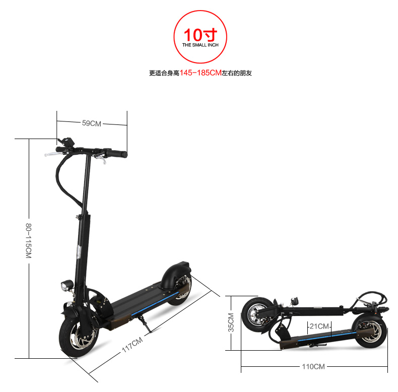 Competitive Price Aluminium Alloy 10 inch Foldable Two Wheel Electric Scooter