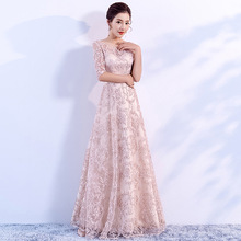 ZH1190L 2018 Fashion medium sleeve embroidery gown evening party prom dress