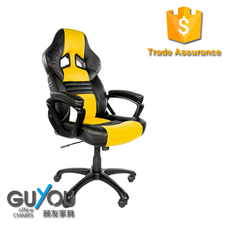 GUYOU Y-2898 Modern Design Recliner PU Leather Bride High Back gaming Ergonomic Office Chair