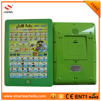 Toy Ipads For Islamic, Best Tablet for Elementary Kids, Best Learning Tablet for Presch