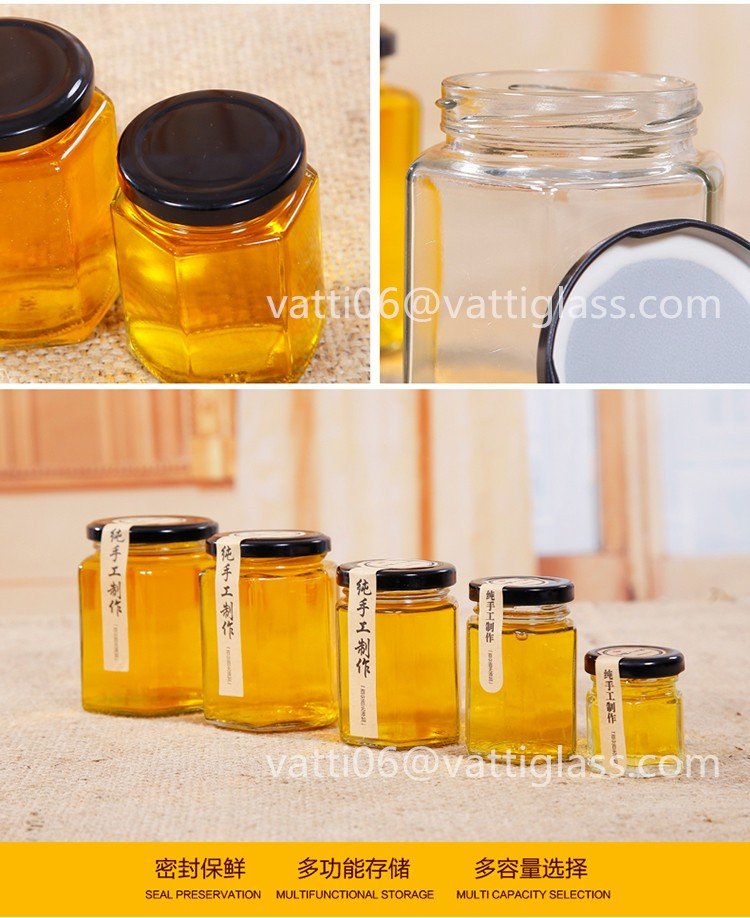 For Honey/Jam/Spice Storage Glass Jars with Black Metal Lid For Food