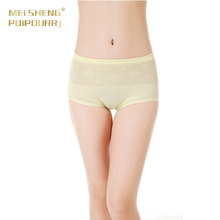 Comfortable Seamless Panties Free Sample Men Underwear Women Free Samples