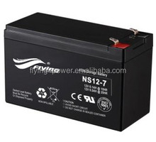 12v 7ah sealed lead acid battery