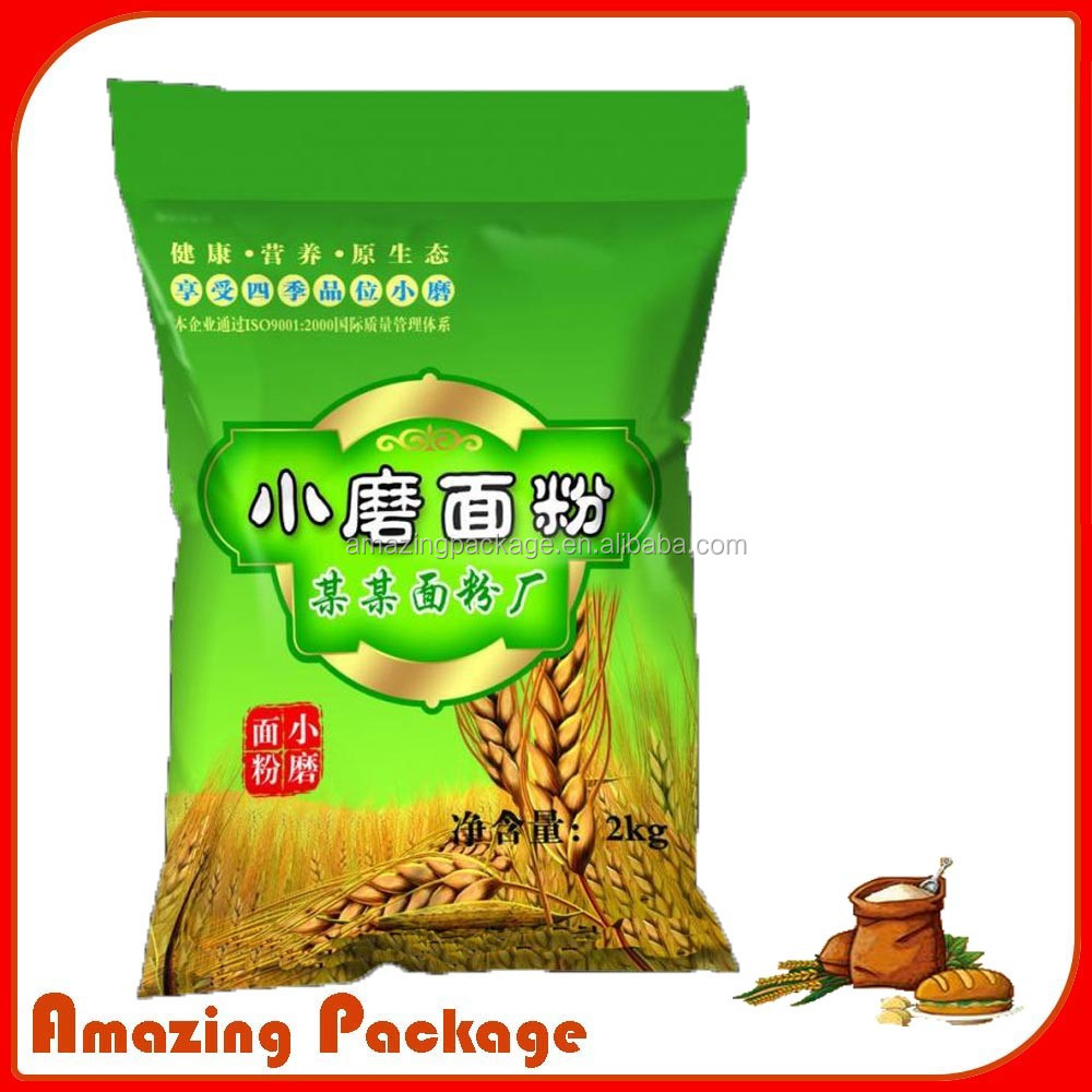 500g 1kg 2.5kg 5kg wheat flour powder packaging bag
