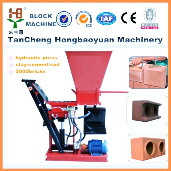alibaba interlocking clay block machineries for kenya block plant