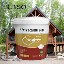 quick drying waterproofing wood paint coating for wood