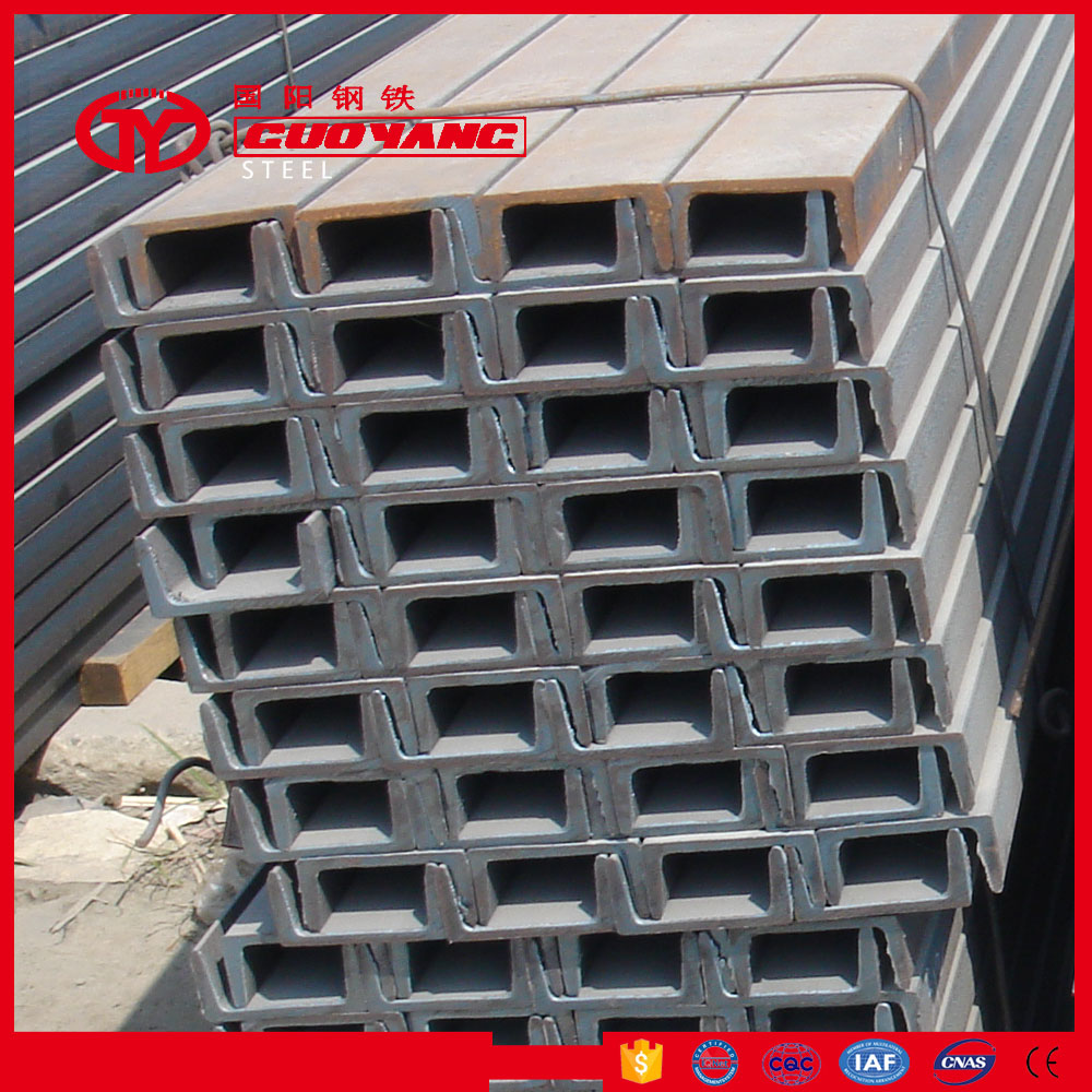 U channel galvanized U channel u shaped steel channels