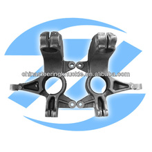 Magene II Steering Knuckle