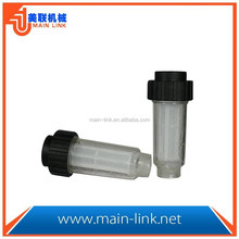 Cup Type Water Filter for Pressure Washer