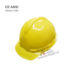 pe material ansi z89 1 electrical safety helmet with chin en397