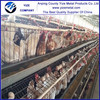 battery egg laying chicken cage/multi-tier chicken cage