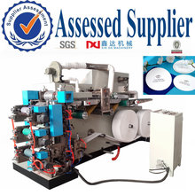 Automatic paper cup coaster making machine Price