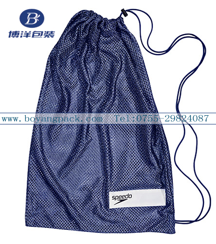 Blue sleeping bag with arms