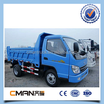 China made T-king 4x2 model 1.5 ton mini dump truck for sale