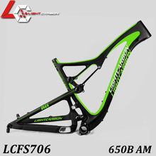 2017 LightCarbon Di2 Competible All mountain 27.5er full suspension carbon fiber mountain bike frame LCFS706