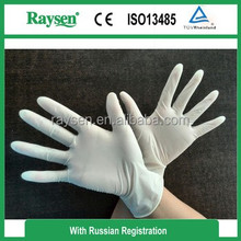 Latex Examination Glove Alcoholic Pads Surgical Gown