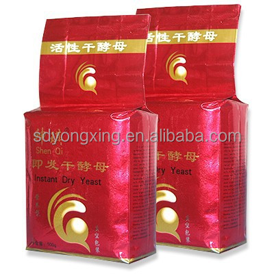 500gr High quality Instant Dry Yeast for bread manufacturers from Yongxing Food