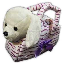 Functional stuffed soft dog puppy purse handbag can take cat dog