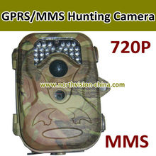 forest animal scouting camera with motion detection,PIR sensor