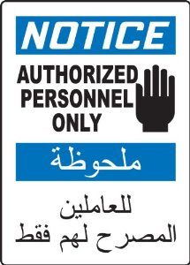 Wholeselling Customized notice sign warning sign arabic safety sign