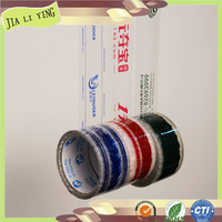 2 inch Offer Printed Bopp Adhesive packing Tape