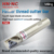 Heiner STML multi-tooth internal cooling thread cutter rod CNC milling cutter rod NC tool