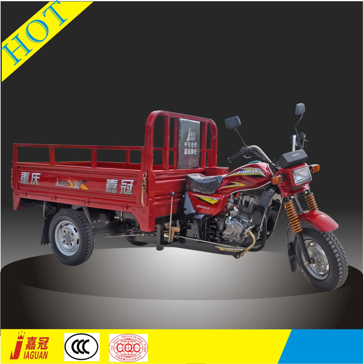 Chinese top gasoline three wheel cargo motorcycle price