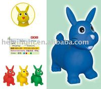 PVC Inflatable animal toy