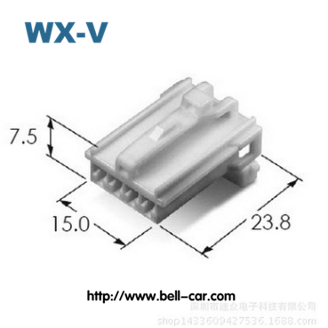 KET Connector MG620397 4Pin Male Auto Wire Alternative Connector with High Quality
