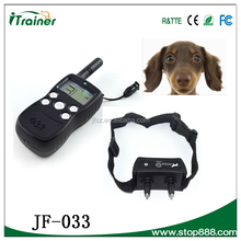 Professional pet supplies 300m dog remote training collar with charger, shock pet device, no bark collar