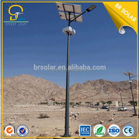 Customized high quality high power street light led/ solar led street street/ hot sale led street light