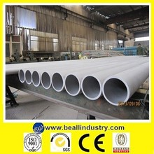 seamless precision alloy steel tube/pipe