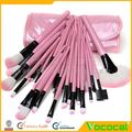 32PCS Professional Makeup Brush Tools Superior Cosmetic Brush Set w/Pouch Bag Case Pink