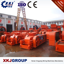 Small Stone Double Roller Crusher For Sale Stone Crusher Machine Price