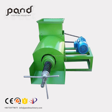 palm kernel shell oil press red palm oil processing machine palm oil extraction machine price