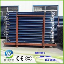 Best Selling Triple Concentric Solar Collector Tube 47*1600 58*1800